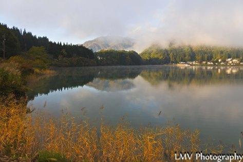 Aoki-ko Lake